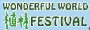ワンフェス植林フェスティバル